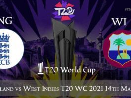 England vs West Indies Live Telecast, T20 World Cup 2021, ENG vs WI