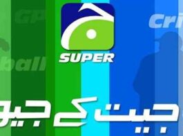 Geo Super Live Cricket Streaming